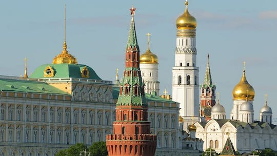 Moscow Kremlin self-guided audio tour with ticket