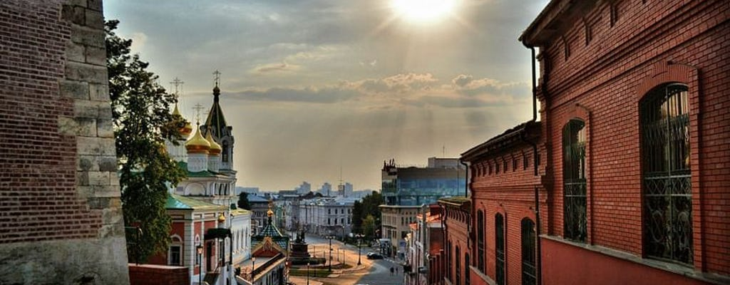 Geheimen van de Rozhdestvenskaya-straat: zelfgeleide zoektocht in Nizhny Novgorod