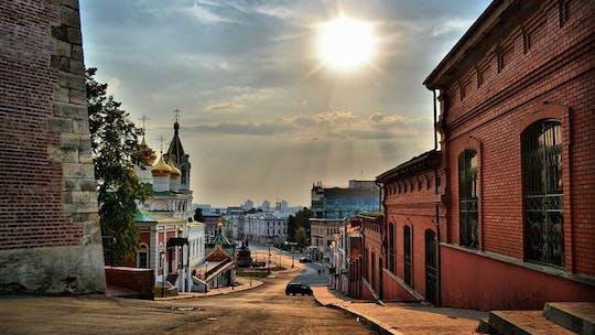 Segredos da rua Rozhdestvenskaya: busca autoguiada em Nizhny Novgorod