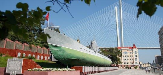 Geführter Stadtrundgang plus Memorial Submarine S-56