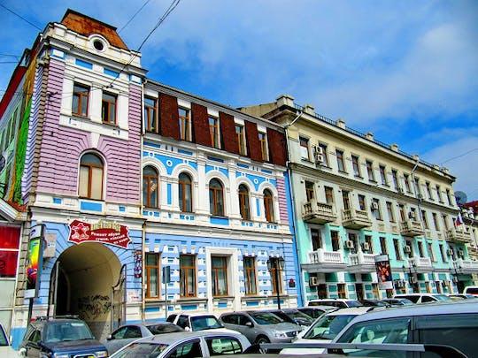 Rundgang durch das historische Viertel Millionka Wladiwostokok