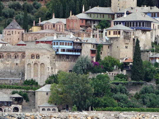 Mount Athos Afternoon Cruise Ticket