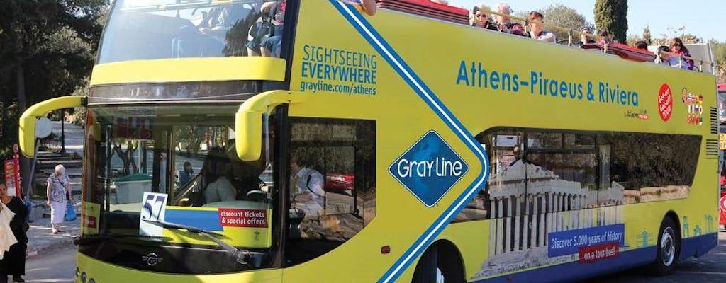 Билеты в Акрополь с пропуском на автобус hop-on hop-off