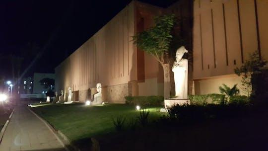 Ingresso de entrada no Luxor Antiquity Museum
