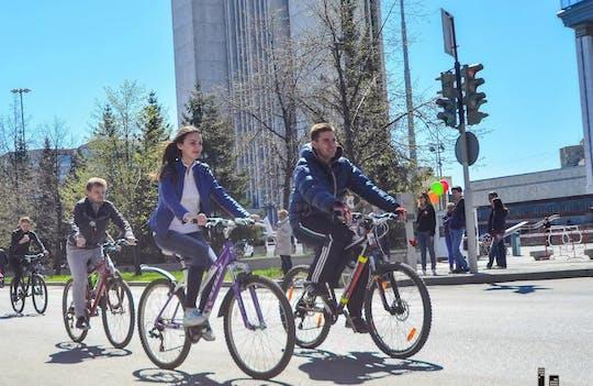 Tour privato in bicicletta di Ekaterinburg di 2 ore