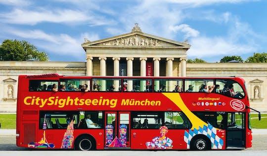 Одна часовая обзорная автобусная экскурсия в Мюнхен