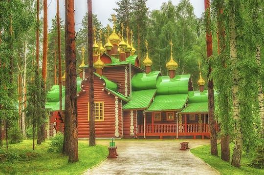 De laatste dagen van de Russische tsaar plus een privérondleiding met toegang tot Ganina Yama