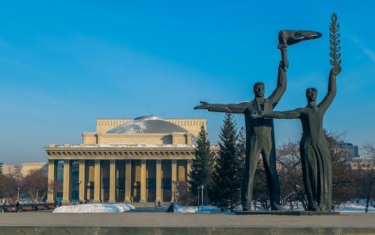 Индивидуальная пешеходная и обзорная экскурсия по Новосибирску