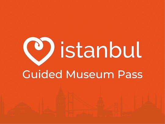 Стамбул без очереди повели в музей сдать