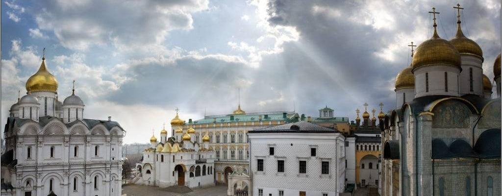 Juego de búsqueda móvil: el Kremlin de Moscú