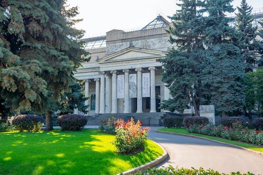 Visita guidata al Museo Statale di Belle Arti Pushkin a Mosca