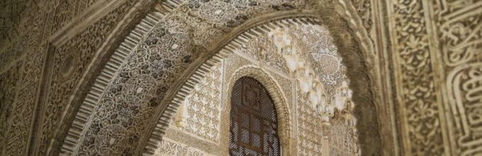 Alhambra afternoon guided tour with skip-the-line tickets and optional  transport